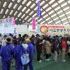 きりたんぽ祭り